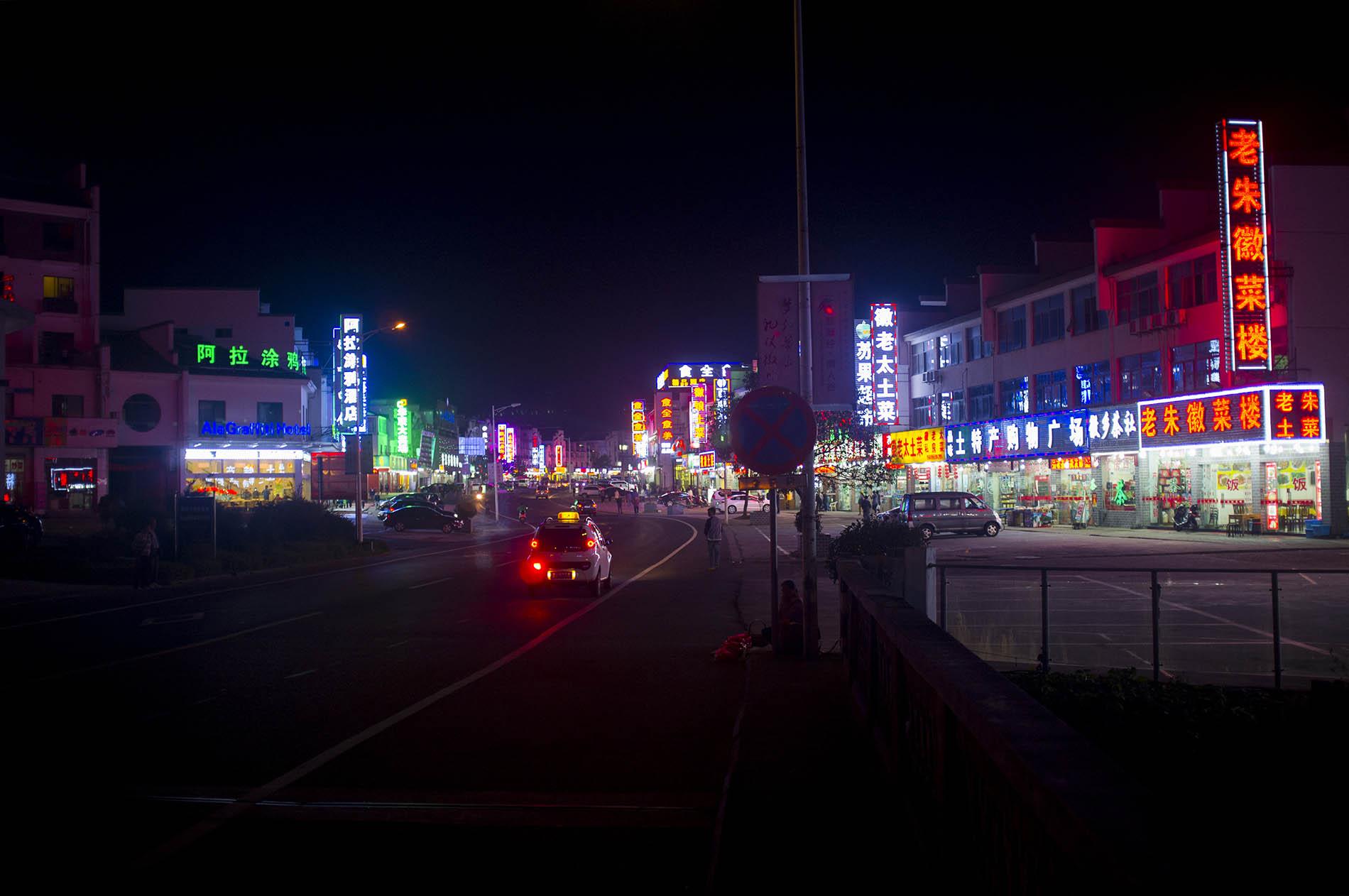 Tunxi by night.