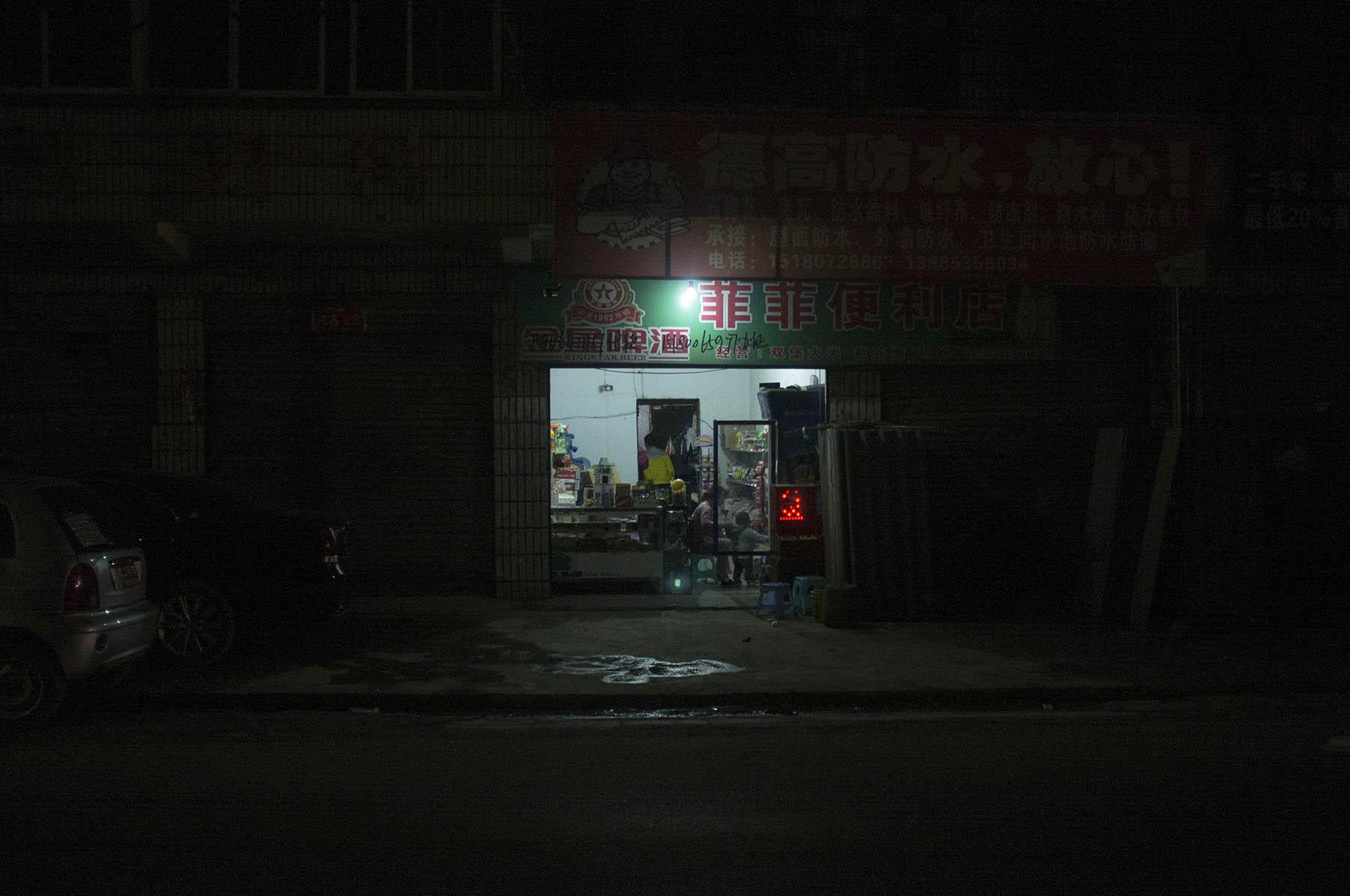 china-anshun_01