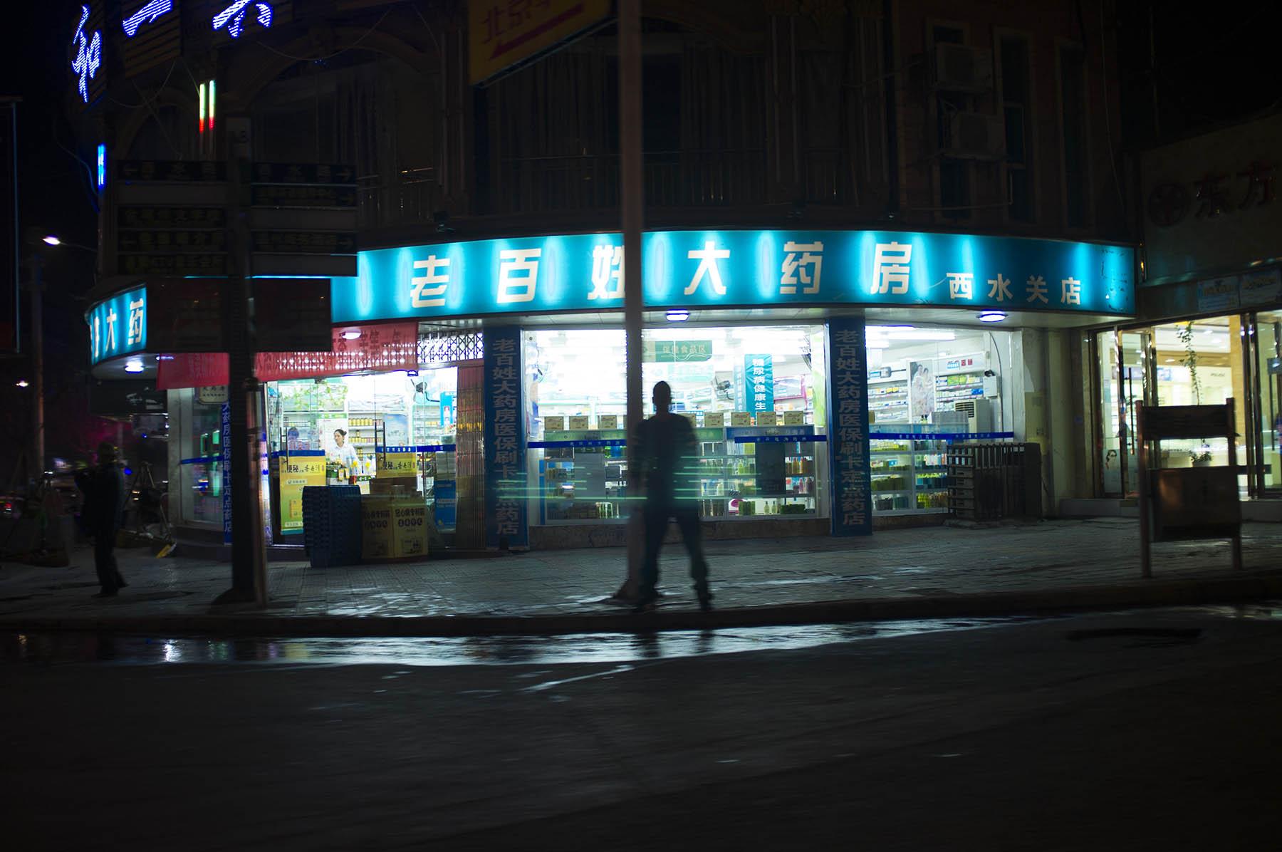 china-anshun_03