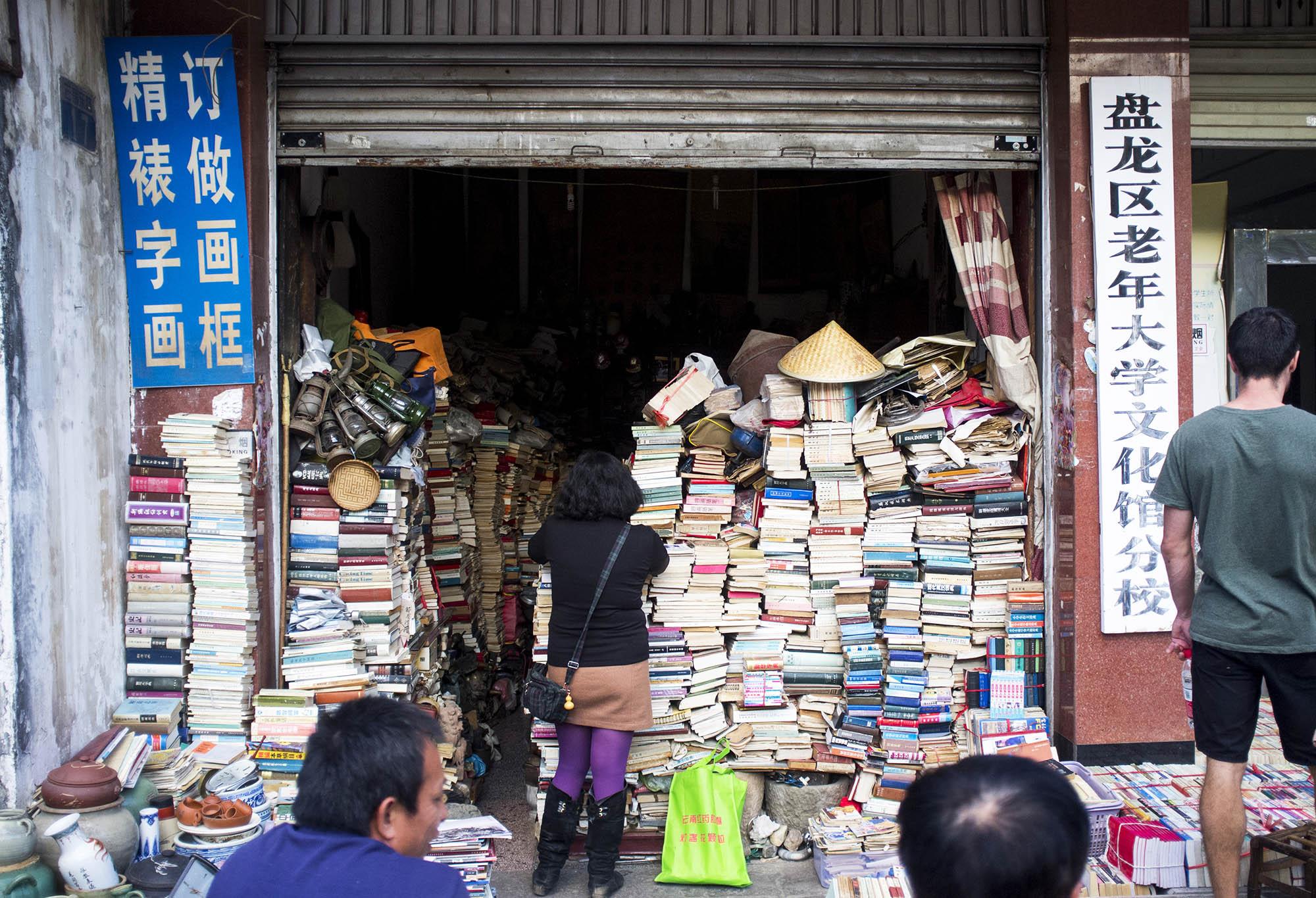 Garage old book sale.