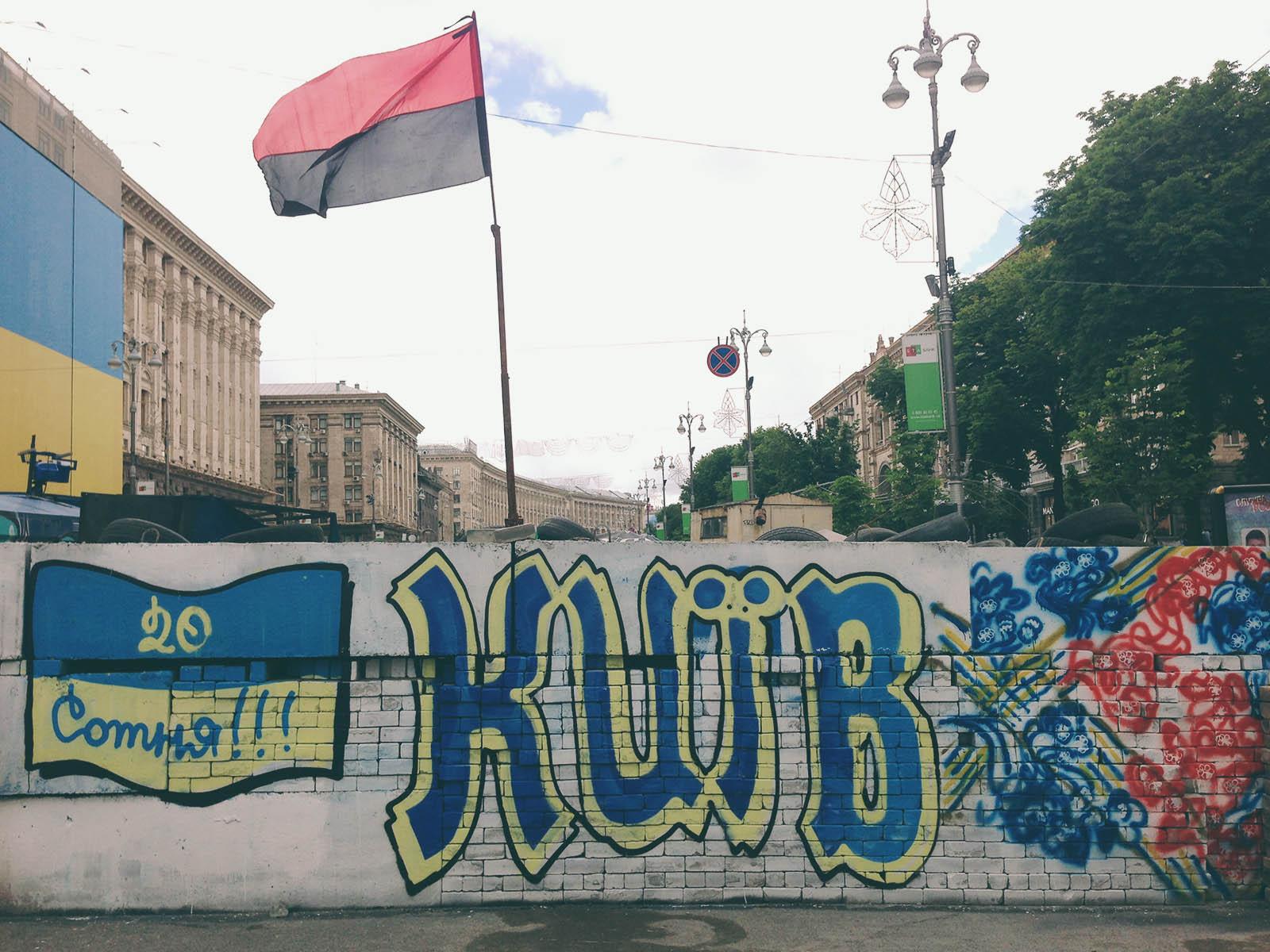 ukraine-kiev_04