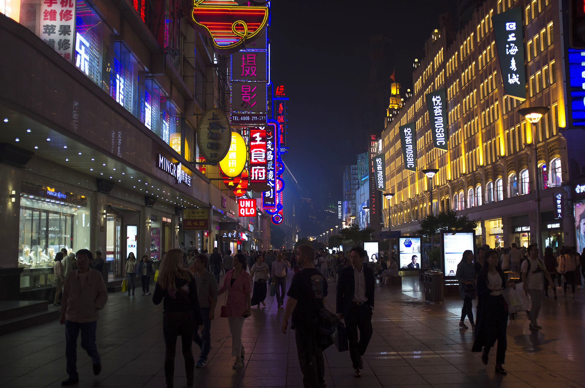 Nanjing Road at night.