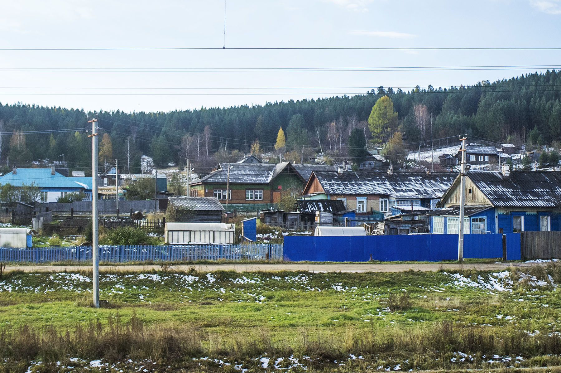 Typical village of Irkutsk.