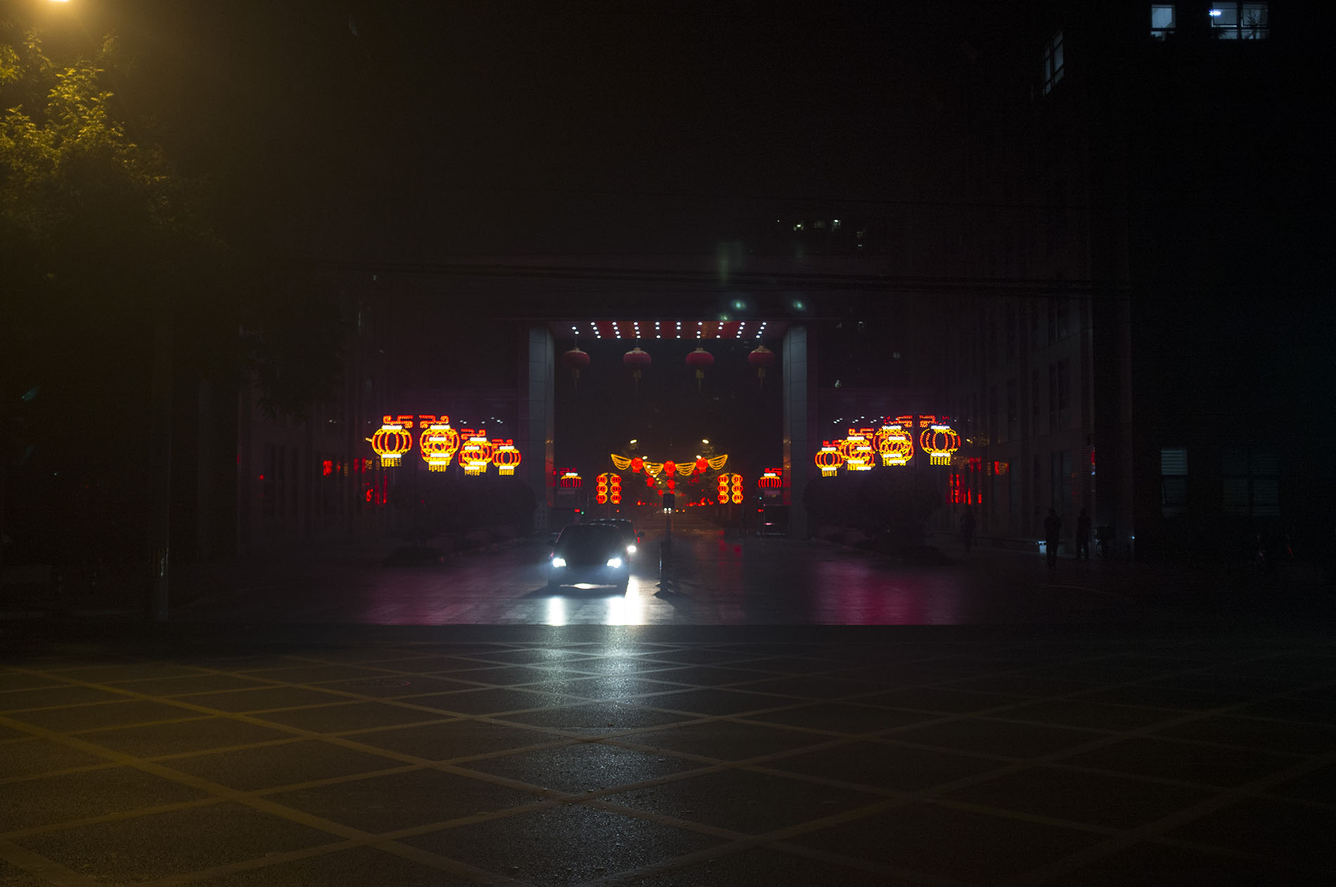 At night Beijing is full of dim light.