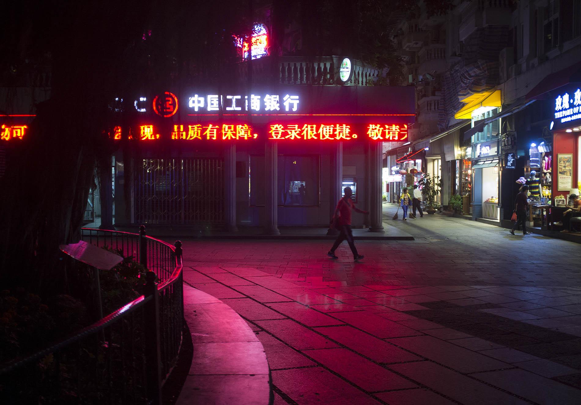 china-gulangyu_34