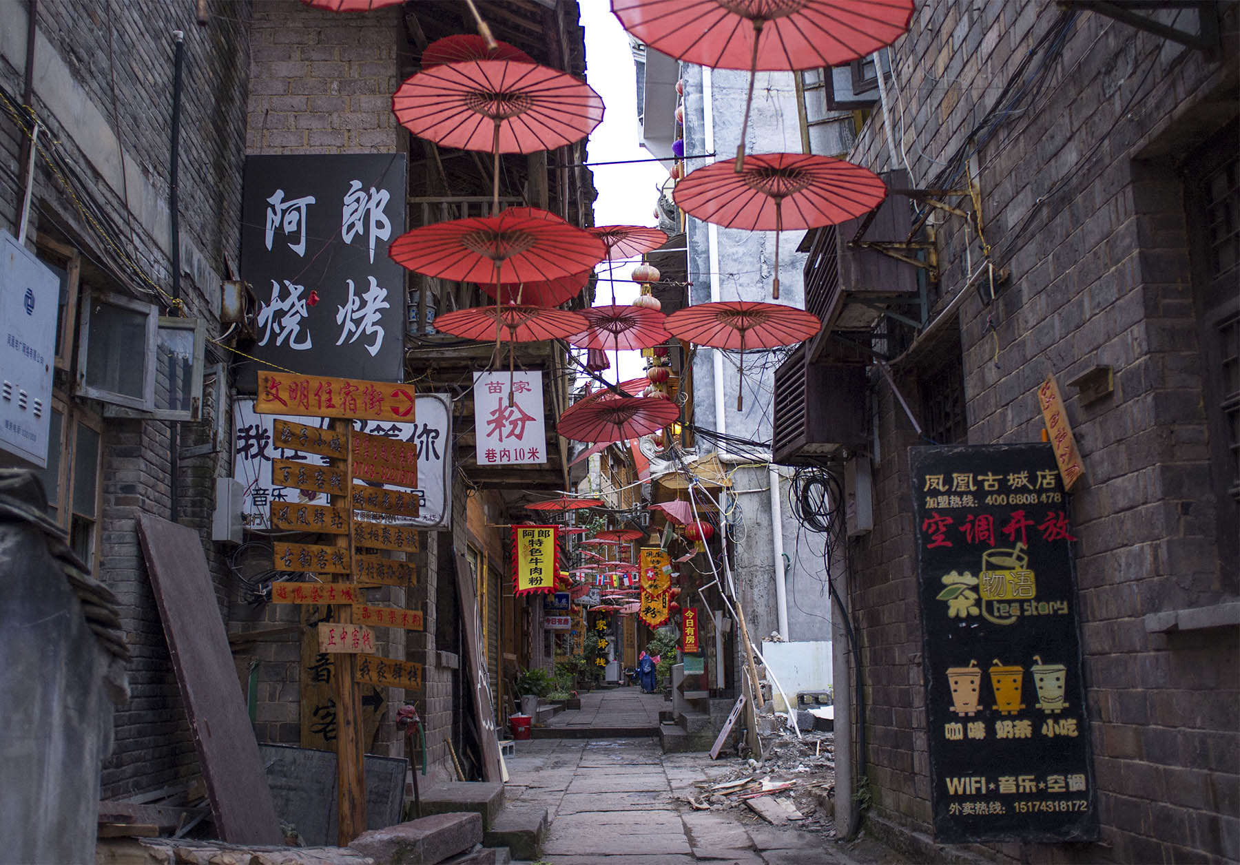 china-fenghuang_09