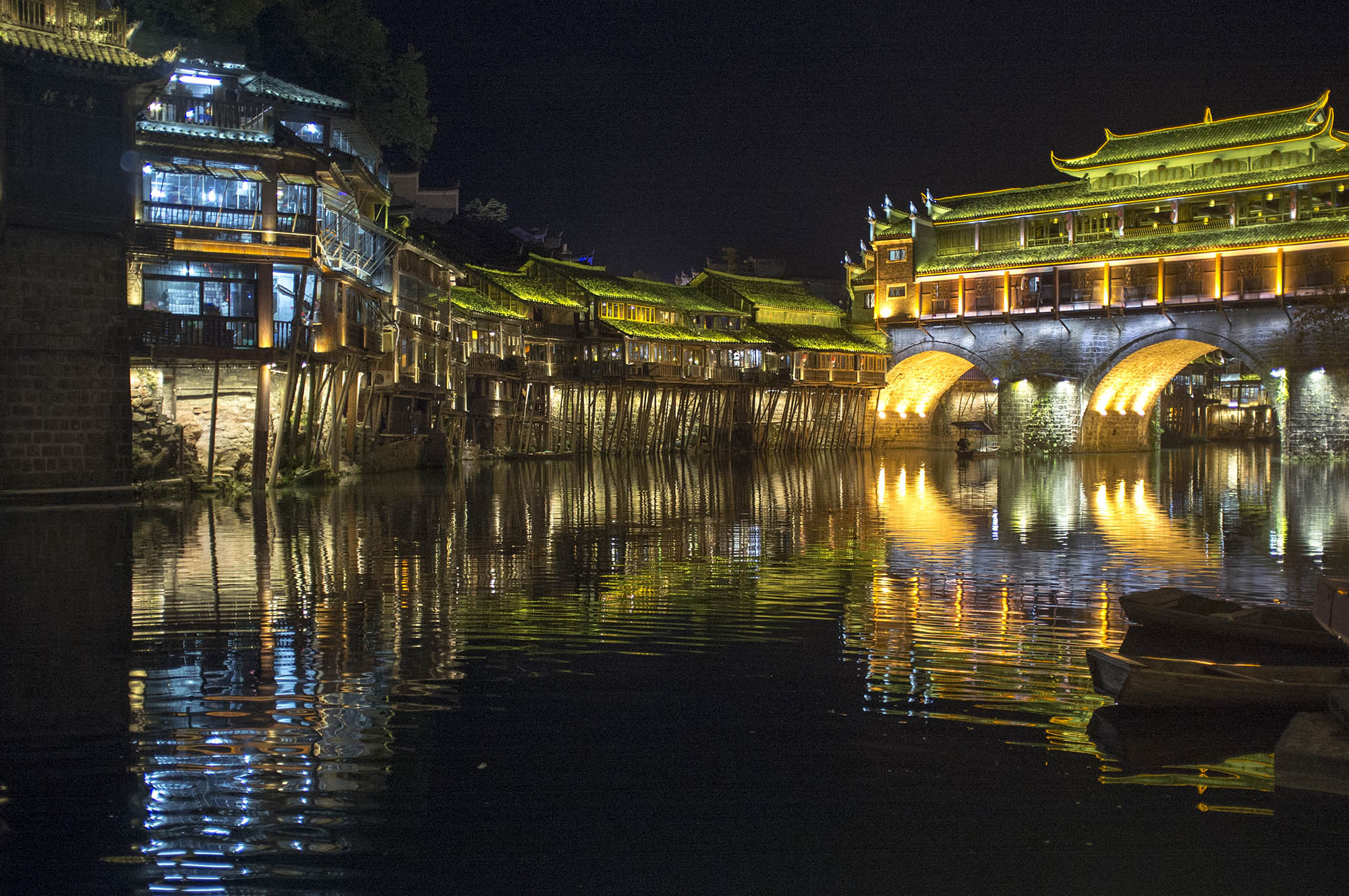 Covered bridge at night.