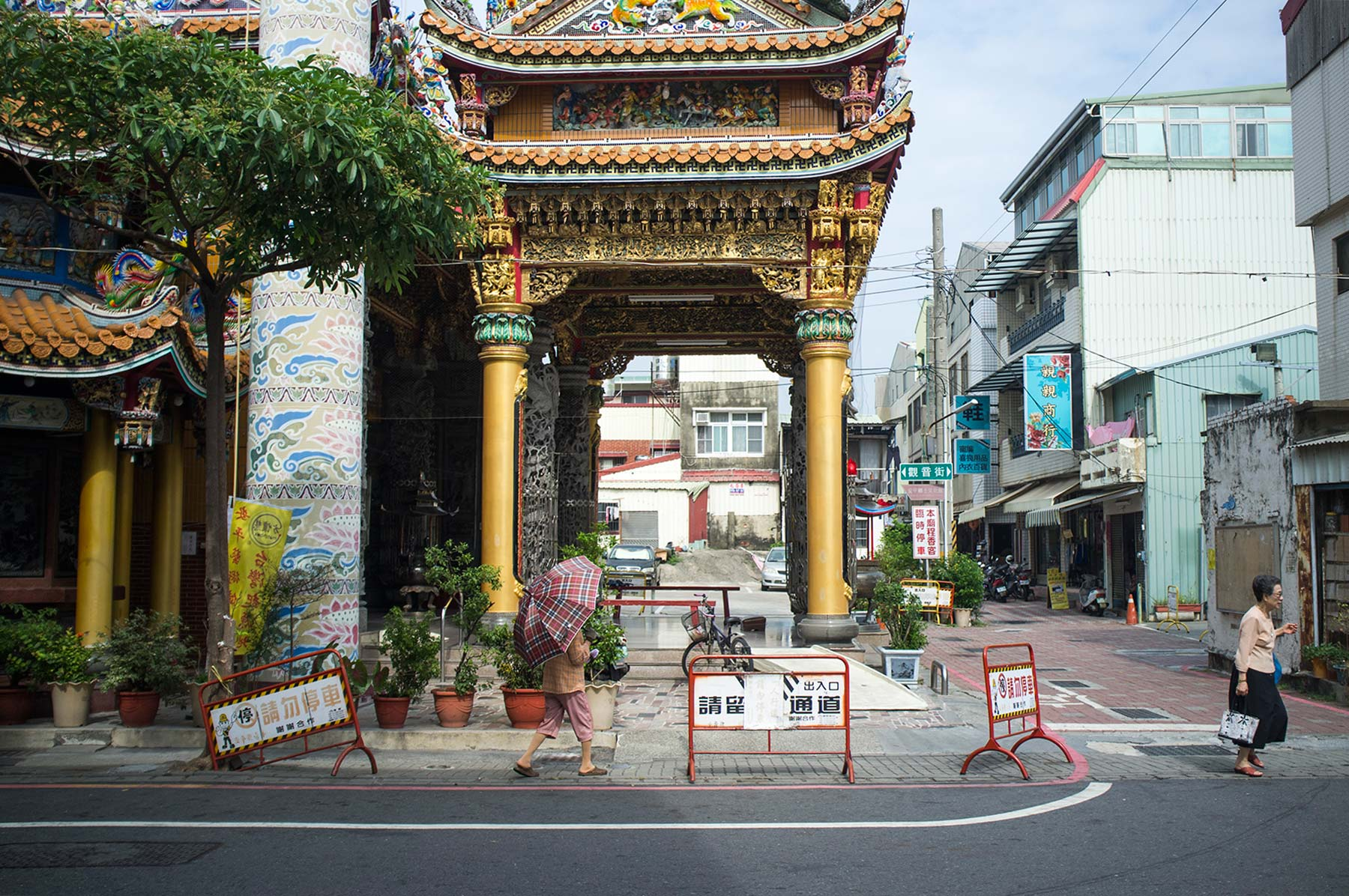 Entrance gate to the temple.